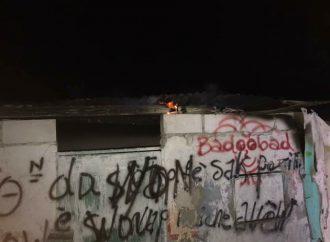 Brutalité policières à Lilavois après l'assassinat d'un agent de la Boid…