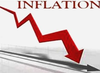 Nouvelle décélération du taux d'inflation en mai 2018