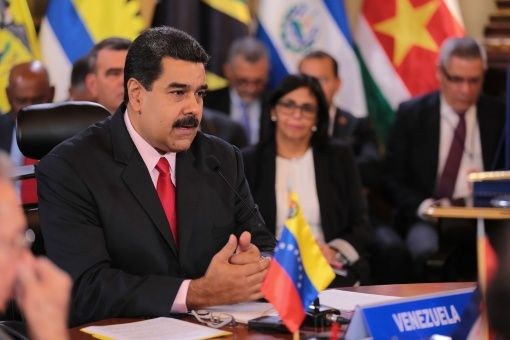 48e Assemblée générale de l'OEA: le Vénézuela en passe d'être suspendu de l'organisation