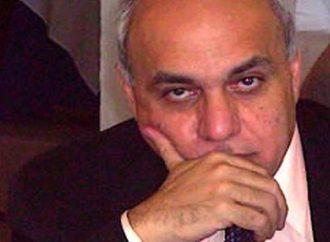 Réginald Boulos, pourvoyeur de PetroCaribeChallenge