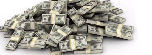 Un montant de 16,5 millions de dollars seront alloués au secteur de l'éducation