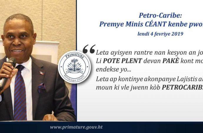 PetroCaribe: L'État haïtien entend porter plainte