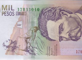 La banque mondiale envisage l'utilisation d'une seule monnaie sur l'île d'Haïti