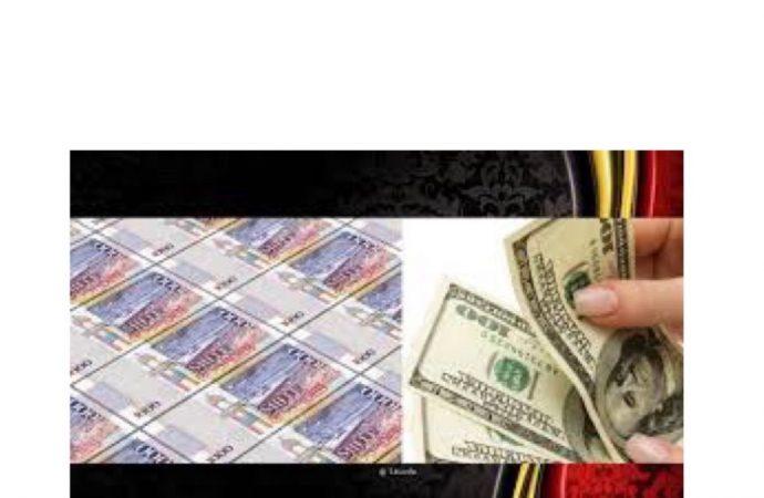 Taux de référence de la BRH : 63,29 gourdes pour un dollar