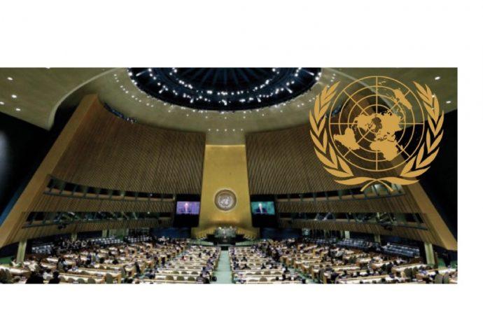 Opération à village de Dieu : les nations unies choquées, exigent l'arrestation des auteurs de cette tuerie